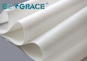 China Kaolin Clay Mud Filter Press Cloth Polypropylene Filter Cloth on sale