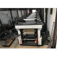 Industrial Multicolor Rotogravure Press Machine Vertical ≤±0.1mm Register Error