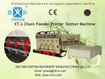 China Chain Feeding Flexo Printing Slotting Machine For Big Size Cardboard wholesale