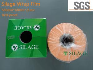 China Triple Layer Blown Orange Color Silage Bale Wrapping Film on sale