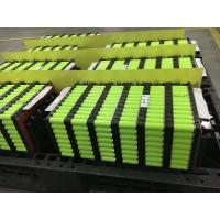 China Lifepo4 Small Lithium Ion Battery , 12v Rechargeable Battery Pack FT-LFP-12-240 on sale