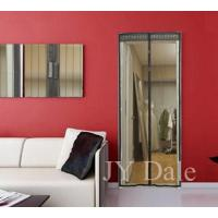 As seen on TV magnetic door curtain