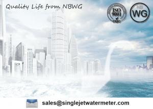 China Одиночная ясность двигателя читая удаленный беспроводной счетчика воды, холодные метры питьевой воды on sale