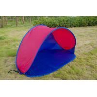 China sun shade beach tent on sale