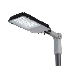 China High Power Outdoor Street LED Light Fixtures Brightness City Street Lights 30W/60W/90W/120W on sale