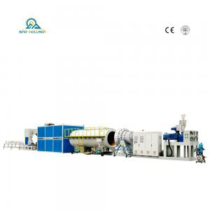 China HSJ-120 HDPE + PU Foam Anticorrosive Insulation Pipe Making Machine  Pipe Making Machine supplier