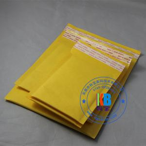 China 20cm*25cm yellow gold paper kraft  cushioned air bubble mailer for electronic components on sale
