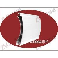 Aluminum Slat AJ100A