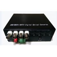 Fiber Optical 4ch 720P HD TVI / CVI / AHD Transmitter Receiver Industrial Grade