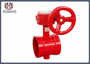 China Wafer Type Grooved End Butterfly Valve , Worm Gear Automated Butterfly Valve on sale