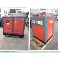 380v Rotary Screw Type Air Compressor Small One Year Warranty