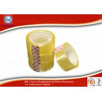 Yellowish transparent Easy Tear 12mm BOPP Stationery Tape For Art School Student