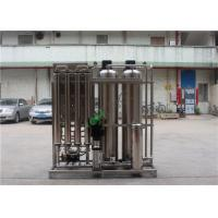 Water Treatment Machine Commercial Stainless Steel RO Water Plant 1000L