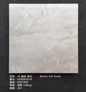 China International Trading Ceramic Tile Market Goods Consolidation And Warehousing on sale