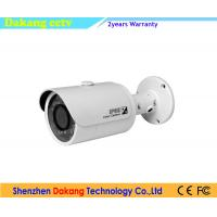 Infrared IP POE Surveillance Camera Night Vision 2 Mega Pixel Lens