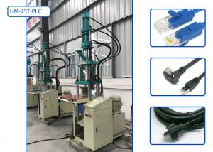 China Low Noise Hand Operated Injection Moulding Machine For Data Network Lan Cable on sale