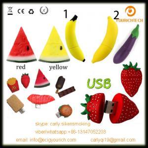 China custom pvc fruit shaped usb disk vegetables series usb memory flash disk 32MB  64GB on sale