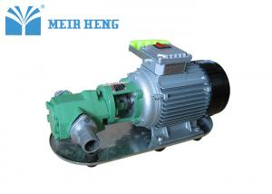 China Light Type Oil Transfer Pump 110v / Diesel Transfer Pump on sale