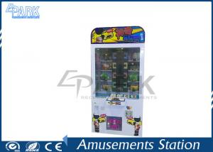 China Electrical Toy Gift Claw Crane Vending Game Machine With Mini Keyboard on sale