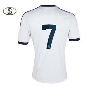 China Hot 2013 White Jersey Kits, 2013 Soccer Jerseys (AZRJ-008) on sale