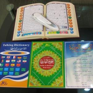 China Hotest!! M9 quran /stylo coran m9/stylo coran/Digital Holy Quran with Word by Word Tajweed Tafsee Somail on sale