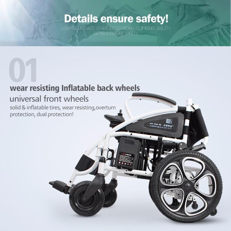trade assurance lightweight collapsible power drive wheelchairs (3).jpg