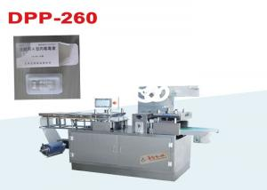 China Pharmaceutical Tray Blister Making Machine Thermoforming Plastic Case Making Machine on sale