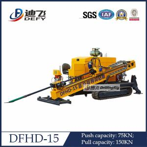 China Drilling Rig Horizontal Directional Drilling Machine DFHD-15 on sale