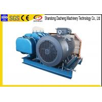 Grain Transportation Roots Blower Compressor /  Light Weight Roots Style Blower