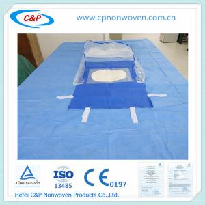 Quality Drape set craniotomy pack ,leadiing manufacturer for sale