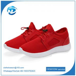 China factory price cheap shoesFashion casual sports shoes lightweight sports shoes couple on sale