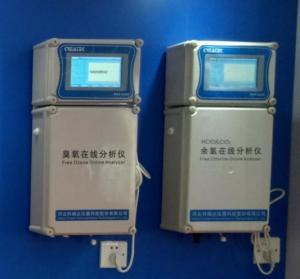 China POZ-8300 Ozone controller . Dissolved Ozone+ pH+Temperature online measure and control . on sale