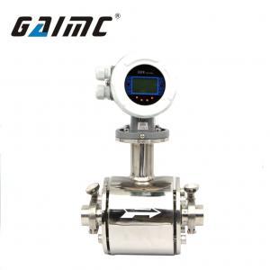 China GMF100 Flange Magnetic Water Flow Meter RS485 Honey Flow Meter on sale