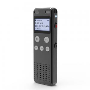 China Button Control 500Mah Rechargeable Battery Spy Voice Recorder on sale