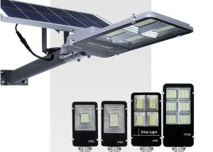 China 50/100/200/300w Led Street Light With Solar Panel , Solar Powered Street Lamp on sale