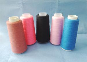 China Multiple Color 100 Spun Polyester Yarn 10s ~ 80s Twin Yarn / Polyester Fiber Yarn on sale
