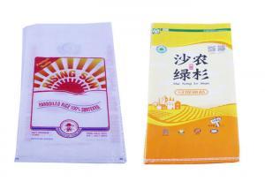 China Слишком большие жесткие сумки Бопп упаковывая, бортовые Гуссетед полиэтиленовые пакеты Эко дружелюбное on sale