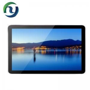 China 47 inch digital signage wall mounteddisplay , wall mounted screens on sale