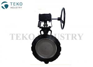 China High Cycle Worm Gear Metal Seated Butterfly Valve Minimal Wear With Zero Leakage on sale