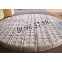 Custom Knitted Wire Mesh Demister Pad Mist Eliminator High Temperature Resistance