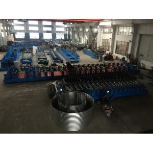 China Adjustable Light Steel Roll Forming Machine for Auto Cutting / Punching on sale