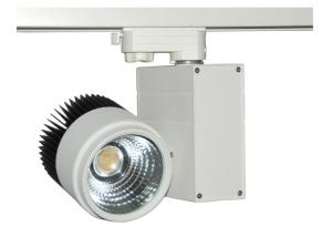 China SMD LED COB Interior LED Track Lights for Museum , dimmable LED track lighting fixtures on sale