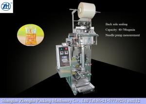 China Low Noise Automatic plant oil /water/ juice/ medicine Liquid Packaging Machine on sale