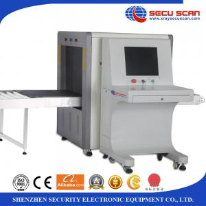 China High Performance X-ray Baggage Scanner AT-6550A For Airports on sale