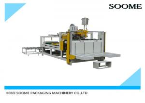 China Electric Semi Automatic Carton Folding Gluing Machine Reduce Floor Space on sale