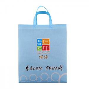 China Folding Durable Eco Friendly Non Woven Bags For Supermarket on sale