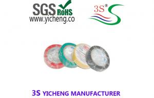 China Self-extinguishing PVC Electrical Insulation Tape with polyvinyl chloride, 19mm on sale