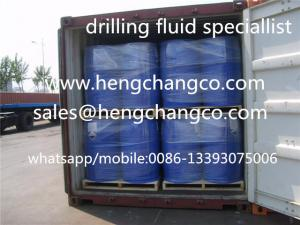 China Feed Grade Choline Chloride 50% 60% 70% Additives/oil drilling fluid shale stabilizers on sale