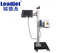 China Leadjet 10W CO2 Laser Coding Machine Turn Head Design For Non Metal Materials on sale