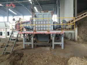 China Waste Corn Coconut Biomass Shredder Machine Impact Resistance Low Noise on sale